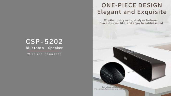 Colorful Soundbar Speaker Intro 12
